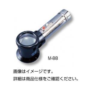 (まとめ)フラッシュスケールルーペM-88【×3セット】の詳細を見る