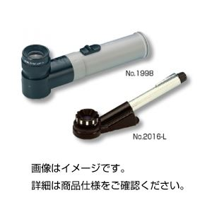 ライトスケールルーペ NO.2055-Lの詳細を見る