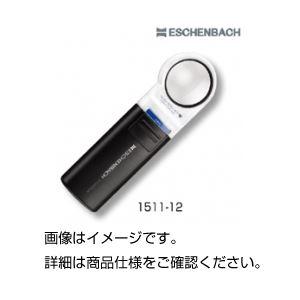(まとめ)LEDワイドライトルーペ1511-12【×3セット】の詳細を見る