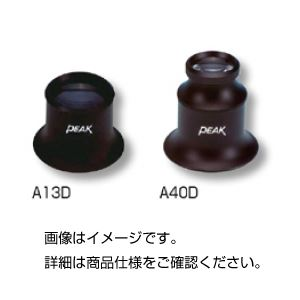 アイルーペ A60Dの詳細を見る