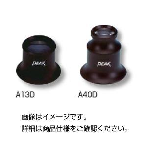 アイルーペ A80Dの詳細を見る