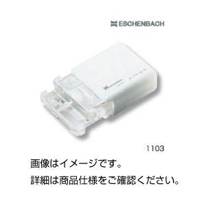 (まとめ)ダブルポケットルーペ1104【×5セット】の詳細を見る