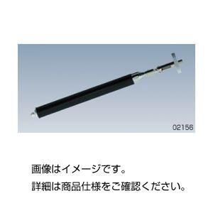 (まとめ)カメラ接続棒 02156【×3セット】の詳細を見る