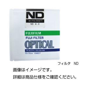 (まとめ)フィルター ND 0.6【×5セット】の詳細を見る