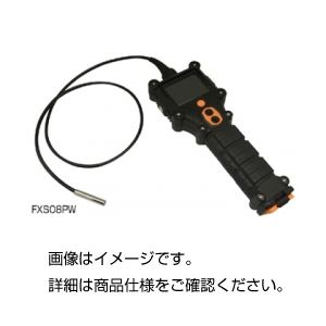 ライトスコープ FXS08PWの詳細を見る