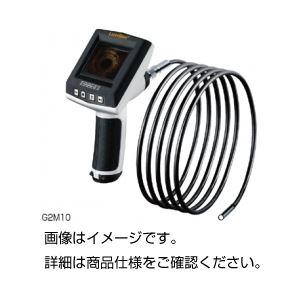 フレキシブルカメラ G2M10の詳細を見る