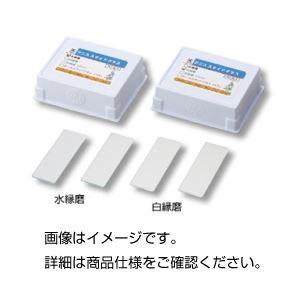 (まとめ)ケニス スライドグラス白縁磨(50枚入)【×10セット】の詳細を見る
