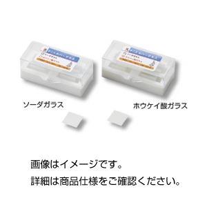 (まとめ)ケニス カバーグラス (ホウケイ酸ガラス)【×10セット】の詳細を見る