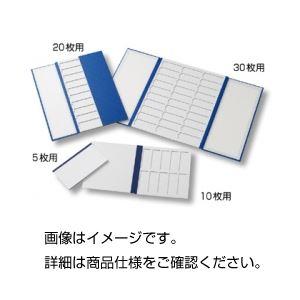 (まとめ)ボール紙製マッペ 5枚用【×20セット】の詳細を見る