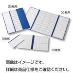 (まとめ)ボール紙製マッペ 20枚用【×5セット】