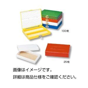 (まとめ)カラースライドボックス25枚用 448-8 赤【×20セット】の詳細を見る
