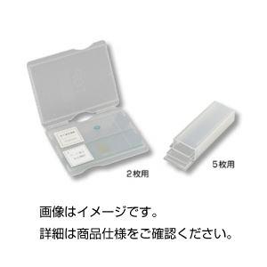 (まとめ)スライドメイラー(郵送用) 2枚用【×100セット】の詳細を見る