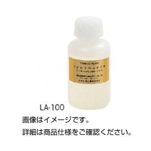 (まとめ)ミクロトームオイル LA-100【×30セット】の詳細を見る