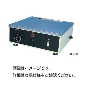 パラフィン伸展器 KE226の詳細を見る