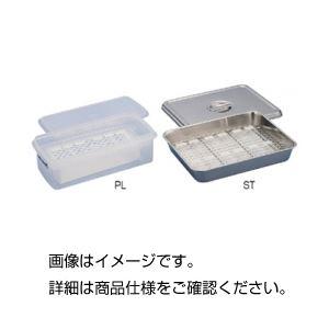 湿潤箱(モイストチャンバー) PL 2個組の詳細を見る