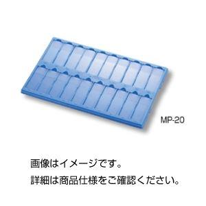 (まとめ)樹脂製マッペ MP-20青(20枚用)【×10セット】の詳細を見る