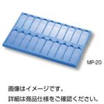 (まとめ)樹脂製マッペ MP-20青(20枚用)【×10セット】