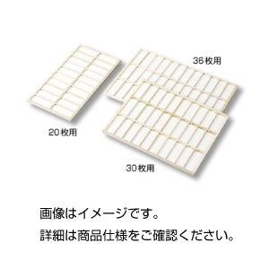 木製マッペ 20枚用10入の詳細を見る