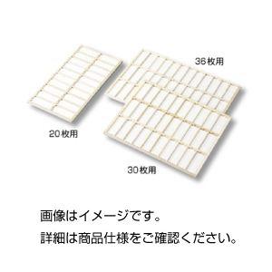 木製マッペ 30枚用10入の詳細を見る