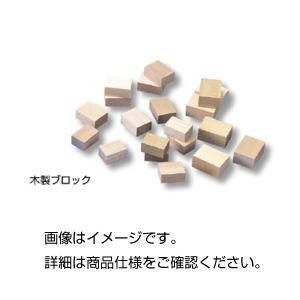 (まとめ)木製ブロック 大100入【×3セット】の詳細を見る
