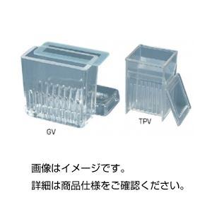(まとめ)染色バット GV【×3セット】の詳細を見る