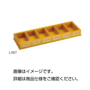 (まとめ)染色バット台 L-007【×5セット】の詳細を見る