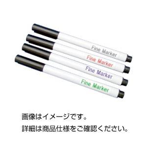 (まとめ)キシレン耐性マーカーFM02-5 0.5 4本入【×5セット】の詳細を見る
