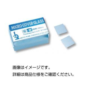 (まとめ)カバーグラス 武藤化学製1818【×10セット】の詳細を見る