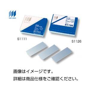 (まとめ)白スライドグラスS1112 100枚入【×3セット】の詳細を見る