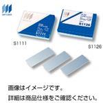 (まとめ)白スライドグラスS1112 100枚入【×3セット】