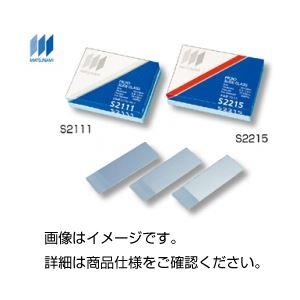 (まとめ)フロストスライドグラスS2215 100枚入【×3セット】の詳細を見る