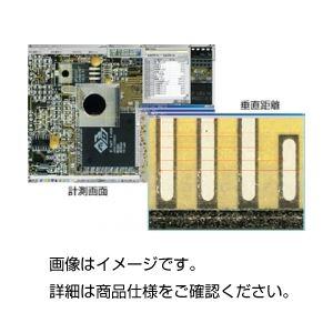 画像寸法計測ソフトPixs2000の詳細を見る