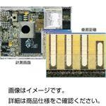 画像寸法計測ソフトPixs2000