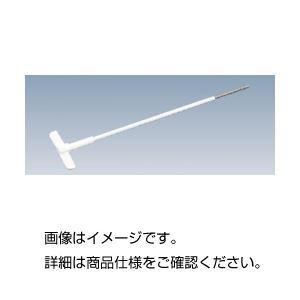 (まとめ)テフロン被覆撹拌棒(羽根付) NR-31【×3セット】の詳細を見る