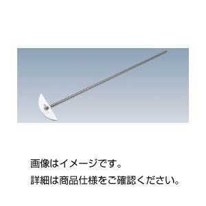 (まとめ)ガラス撹拌棒(羽根なし)NR-53【×10セット】の詳細を見る