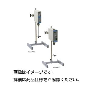 撹拌器 MS3040Dの詳細を見る