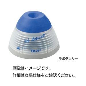 (まとめ)小型ミキサー ラボダンサー【×3セット】の詳細を見る