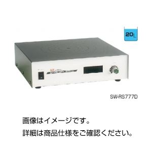 強磁力スターラー SW-RS077Dの詳細を見る