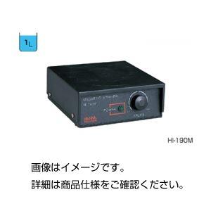ミニスターラー HI-200Mの詳細を見る