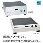 強磁力スターラー SW-030