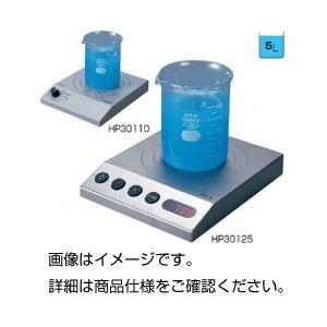 電磁スターラー HP30110(エコノミー)の詳細を見る
