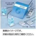 リモート式電磁スターラーHP40151