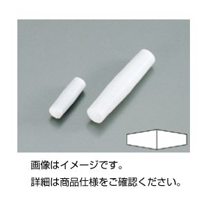 (まとめ)太型撹拌子(こうはんし/回転子) A-28【×10セット】の詳細を見る