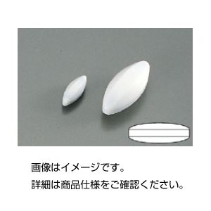 (まとめ)フットボール型撹拌子(こうはんし/回転子) F-30【×10セット】の詳細を見る