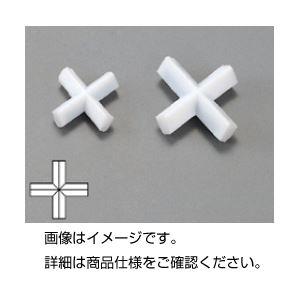 (まとめ)クロス十字型撹拌子(こうはんし/回転子)CM2405(2個入)【×10セット】の詳細を見る
