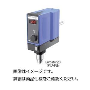 デジタル撹拌器EUROSTAR 20デジタルの詳細を見る