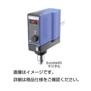 デジタル撹拌器EUROSTAR 60デジタルの詳細を見る