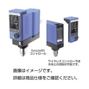 デジタル撹拌器EUROSTAR 60コントロールの詳細を見る
