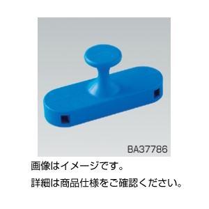 (まとめ)撹拌子保持具 BA37786【×5セット】の詳細を見る