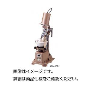 自動乳鉢 ALM-200の詳細を見る